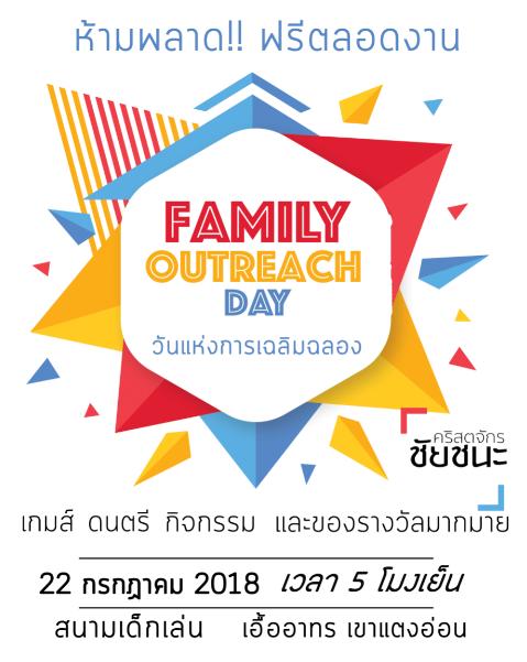 family outreach day sriracha